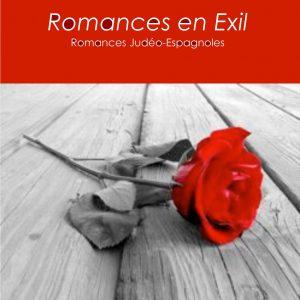 romancelogo